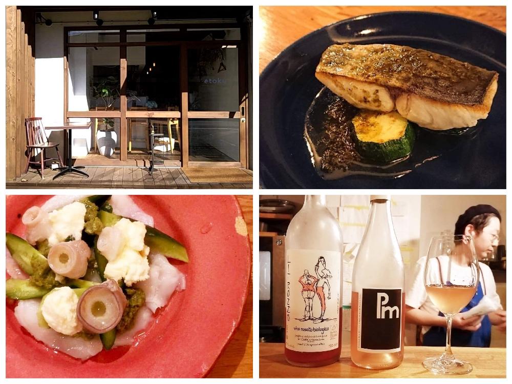 ケトクの料理と店内写真